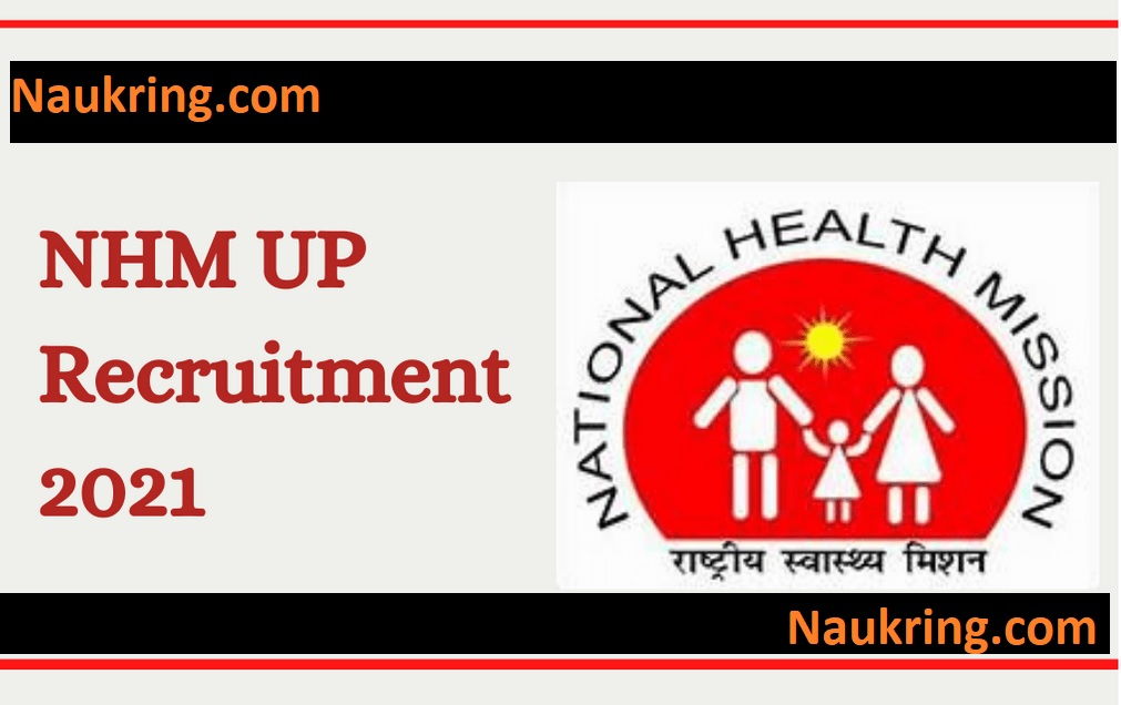NHM CHO vacancy in up 2021