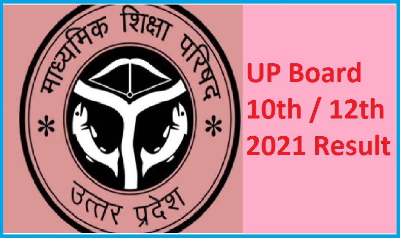 UP Board nic in 2021 Result