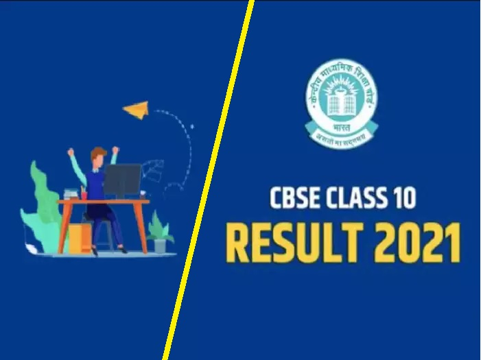 CBSE passing marks for class 10 2021