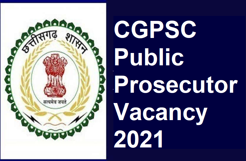 Assistant District Public Prosecutor Salary